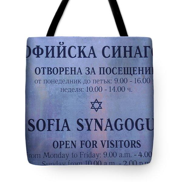 Sofia Synagogue Tote Bag