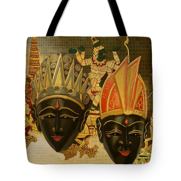 South Asian Art Tote Bag by Corporate Art Task Force