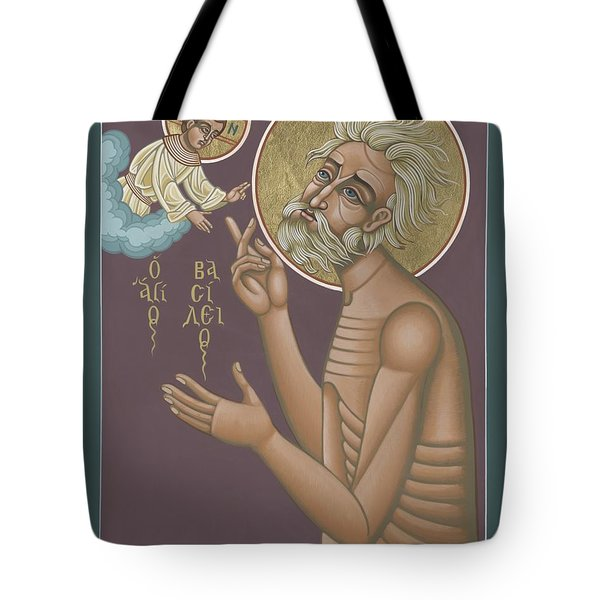 Tote Bag featuring the painting St. Vasily The Holy Fool 246 by William Hart McNichols