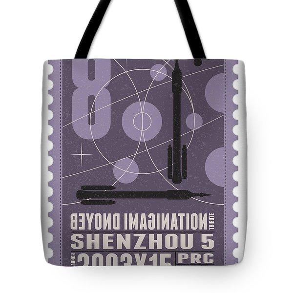 Starschips 08-poststamp - Shenzhou 5 Tote Bag