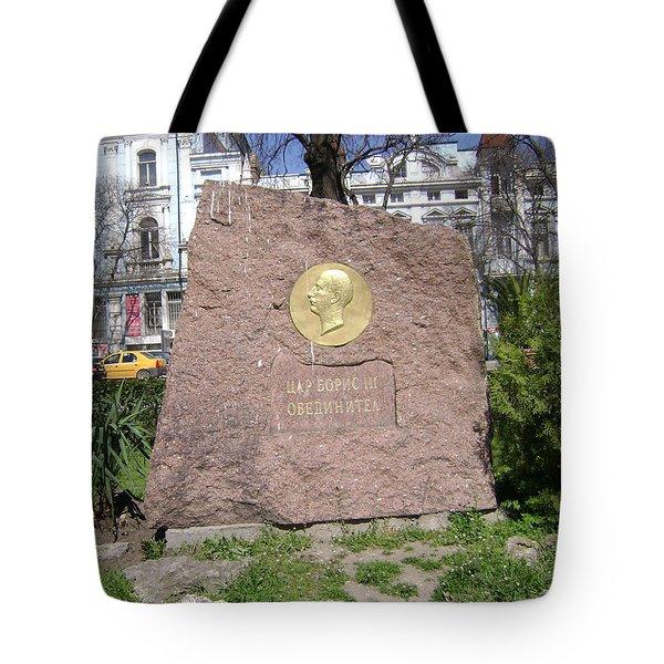 Stone Engraving Tote Bag