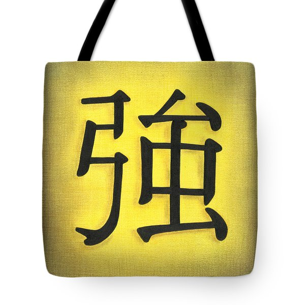 Strength Tote Bag by Troy Levesque