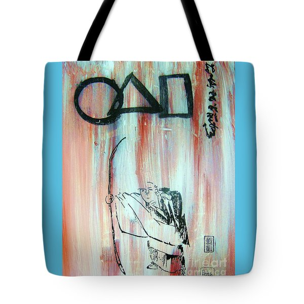 Tote Bag featuring the painting Symbolic Zen by Roberto Prusso