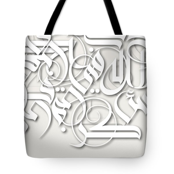 Tabyyeed-white Lettering Tote Bag