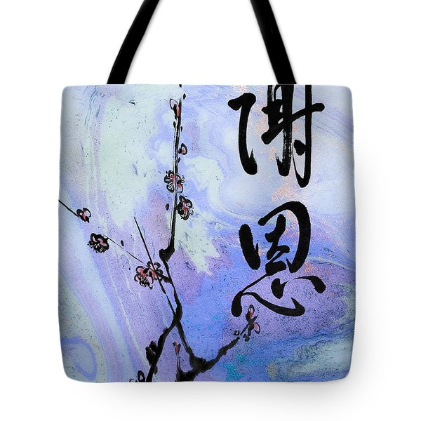 Tote Bag featuring the mixed media Thank You Shaon Gratitude by Peter v Quenter