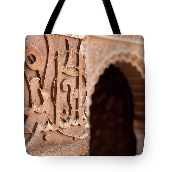 The Ben Youssef Madrasa Was An Islamic Tote Bag