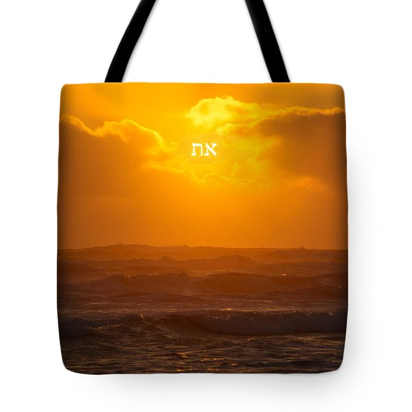 The First And The Last Tote Bag