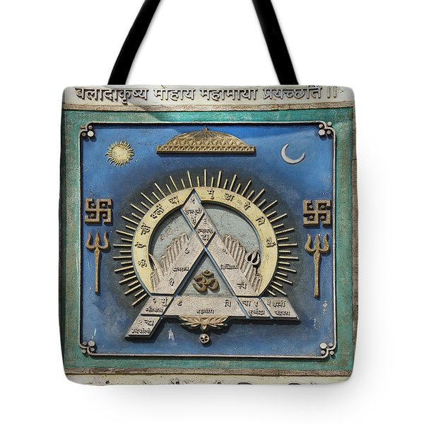 The Hindu Tantra Tote Bag