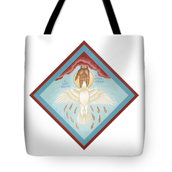 The Holy Spirit The Lord The Giver Of Life The Paraclete Sender Of Peace 093 Tote Bag