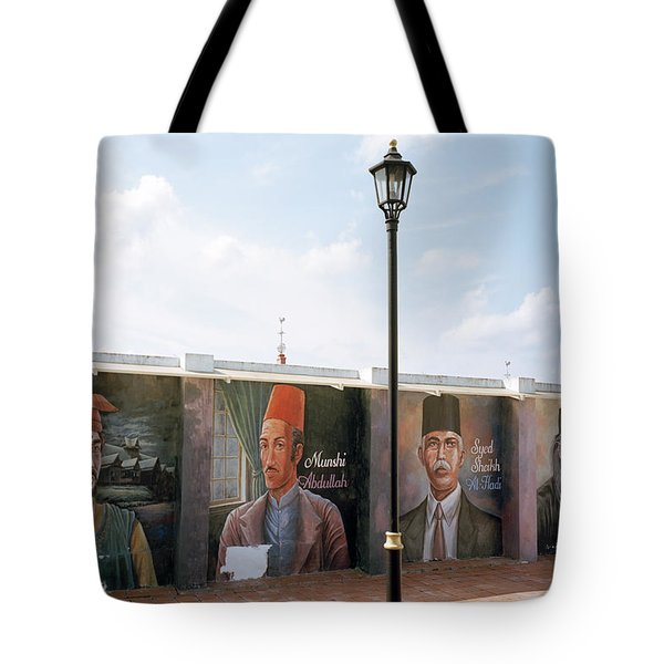 The Intellectuals Tote Bag by Shaun Higson