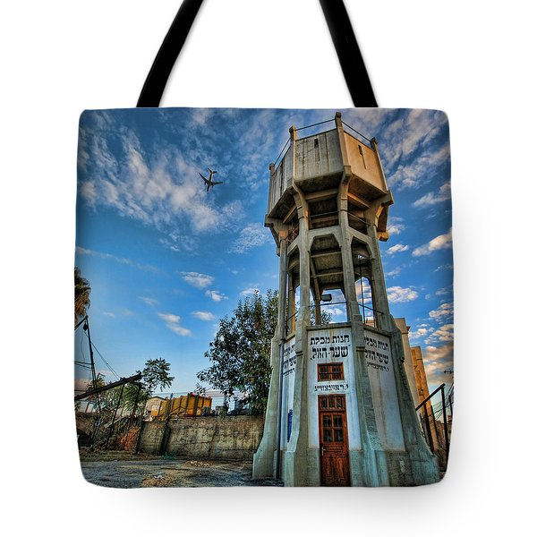 Tote Bag featuring the photograph The Old Water Tower Of Tel Aviv by Ron Shoshani