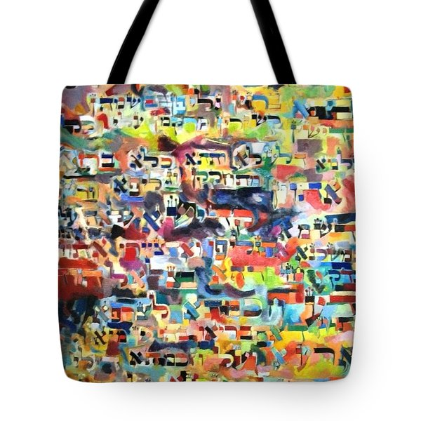 the place of the Beis HaMikdash 2 Tote Bag by David Baruch Wolk