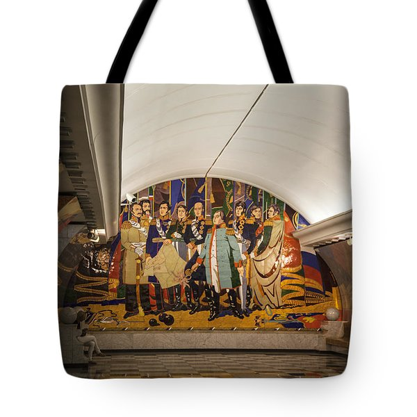 The Underground 2 - Victory Park Metro - Moscow Tote Bag by Madeline Ellis