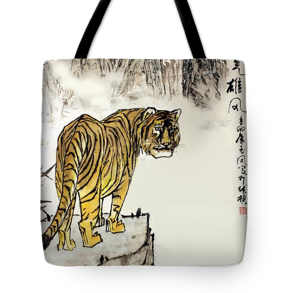 Tiger Tote Bag by Yufeng Wang
