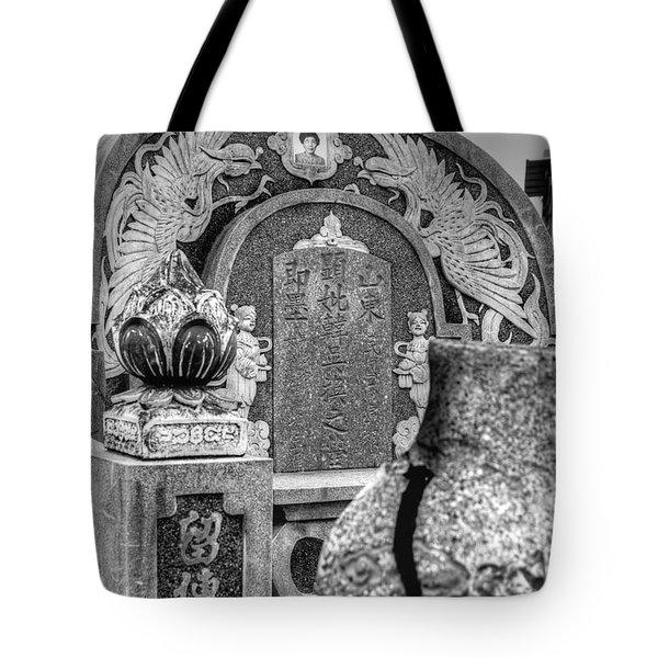 Til Death Do Us Part Two Tote Bag