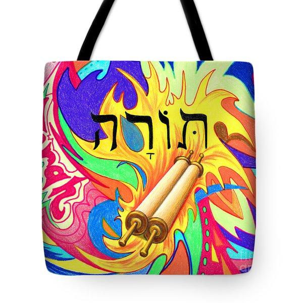 Torah Tote Bag