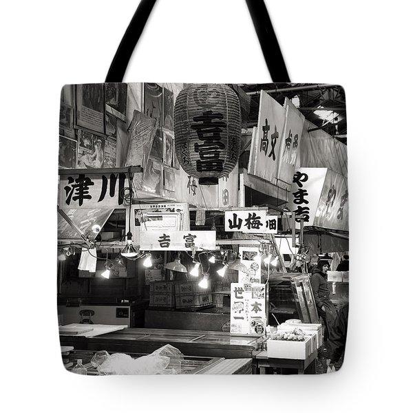 Tsukiji Fish Market Tokyo Tote Bag