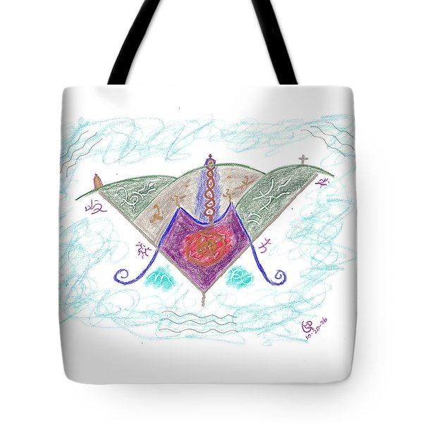 Ville-marie - Montreal Tote Bag