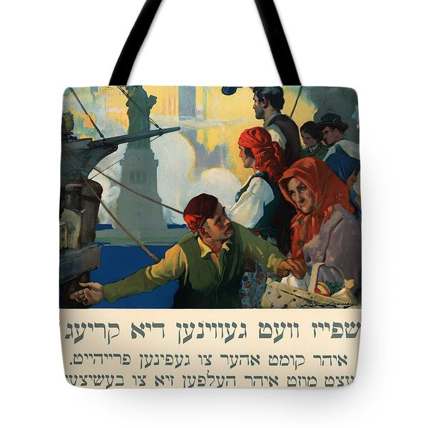 Vintage Yiddish World War I Poster 1917 Tote Bag