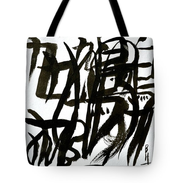 What Will We Do About The Pigeons? Tote Bag by Beverley Harper Tinsley