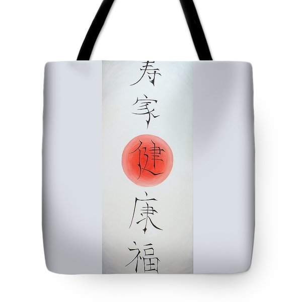 Wishes Tote Bag by Sven Fischer