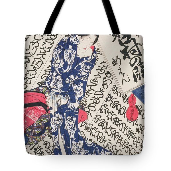 Woman Surrounded By Calligraphy Tote Bag