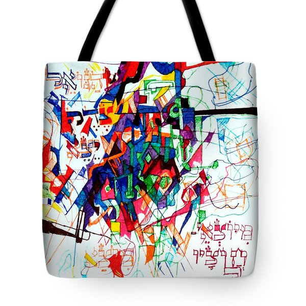 Words Of The Tzaddik 1 Tote Bag by David Baruch Wolk
