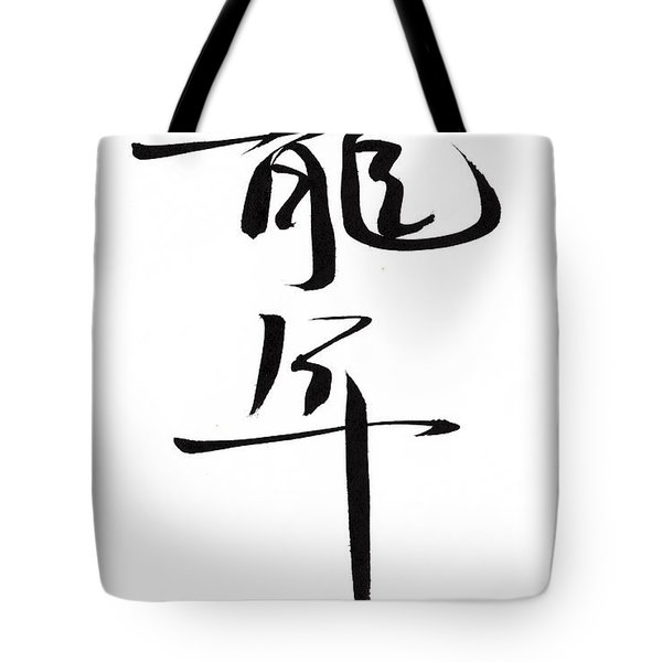 Year Of The Dragon Tote Bag by Oiyee At Oystudio