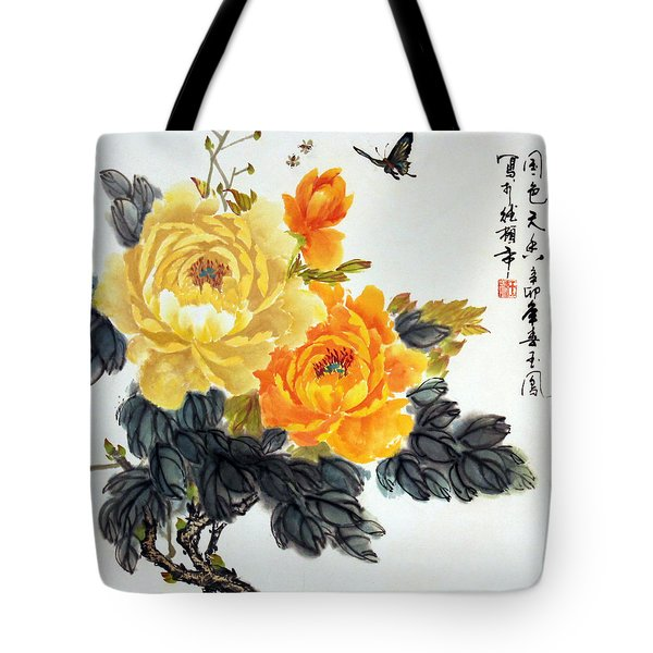Yellow Peonies Tote Bag by Yufeng Wang