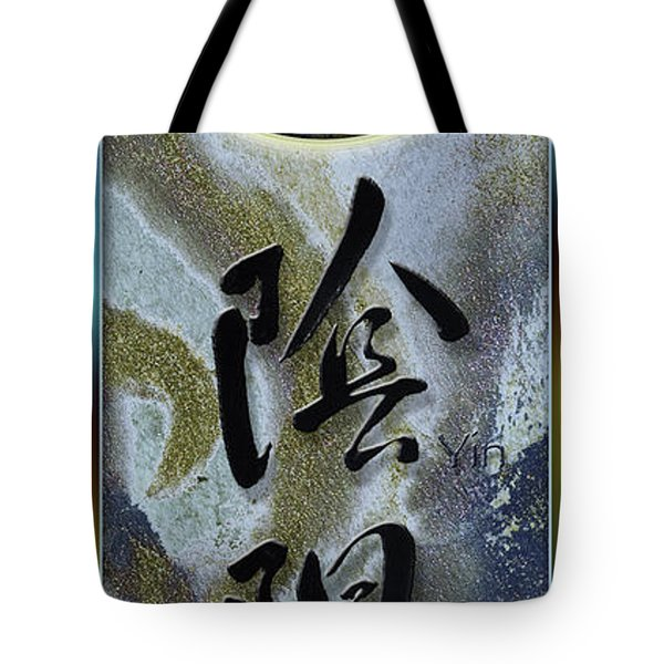 Yinyang Brush Calligraphy With Symbol Tote Bag