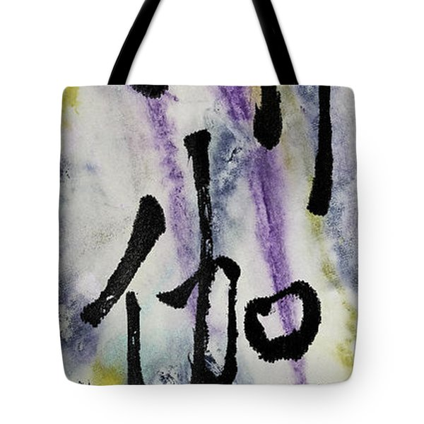 Yoga Attending To The Jewel Tote Bag