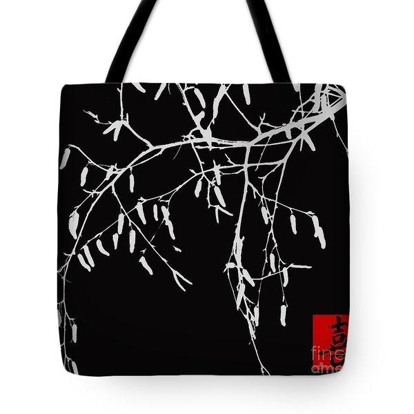 Zen Moment - Joy  Tote Bag