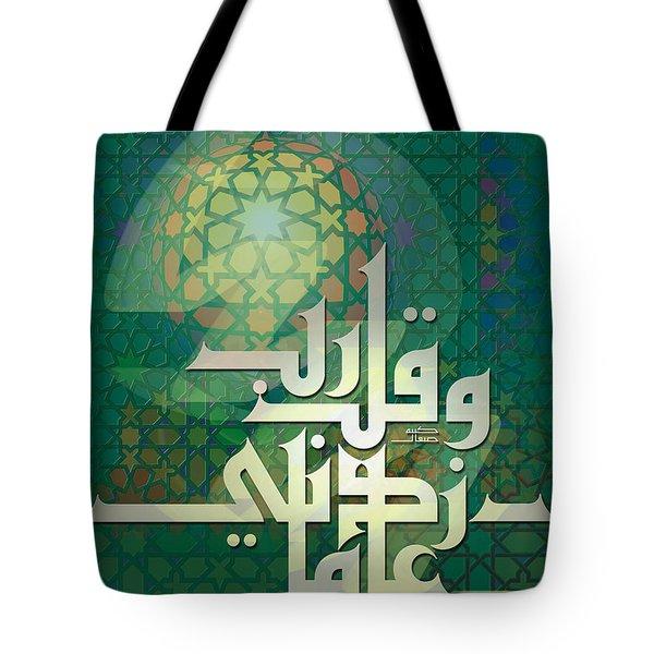 Zidni-lord Increase Me In Knowledge Tote Bag