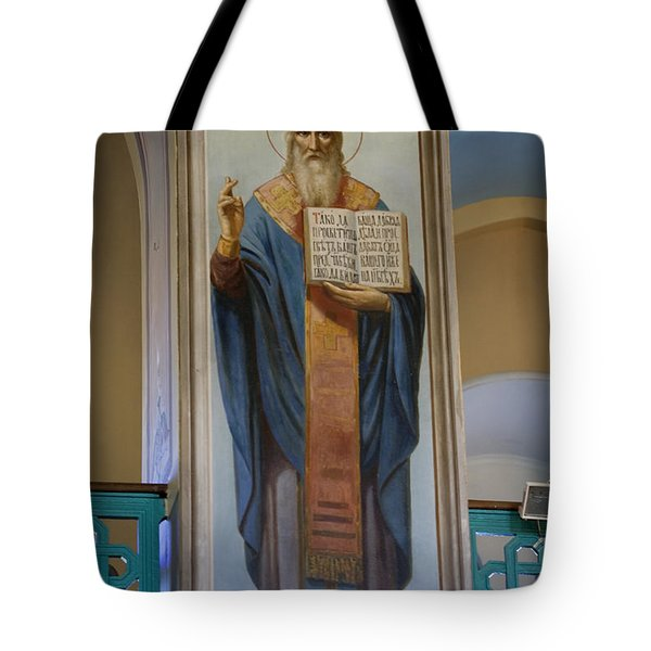 The Holy Trinity Cathedral Tote Bag by Chris Sommers
