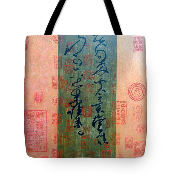 Asian Script Tote Bag