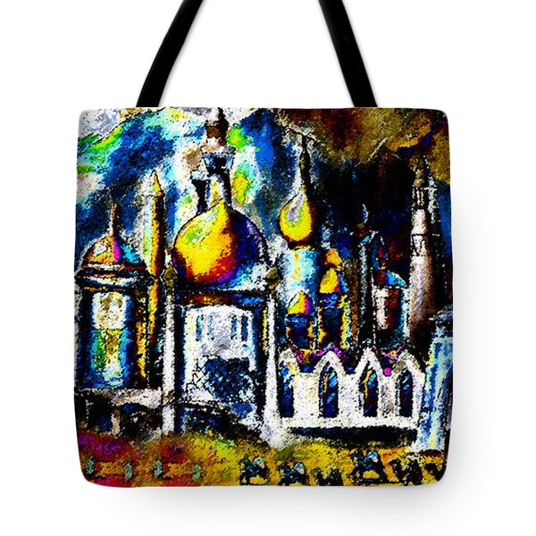 Baghdad  Tote Bag by David Lee Thompson