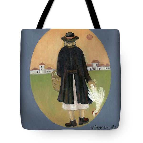 Caparot Rooster Hasid Back View Jewish Religious In Blue Yellow Black Green  Tote Bag by Rachel Hershkovitz