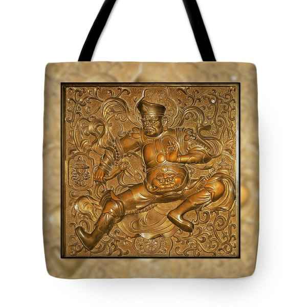 Guardian Warrior - It Can't Hurt To Have Your Own Tote Bag by Christine Till
