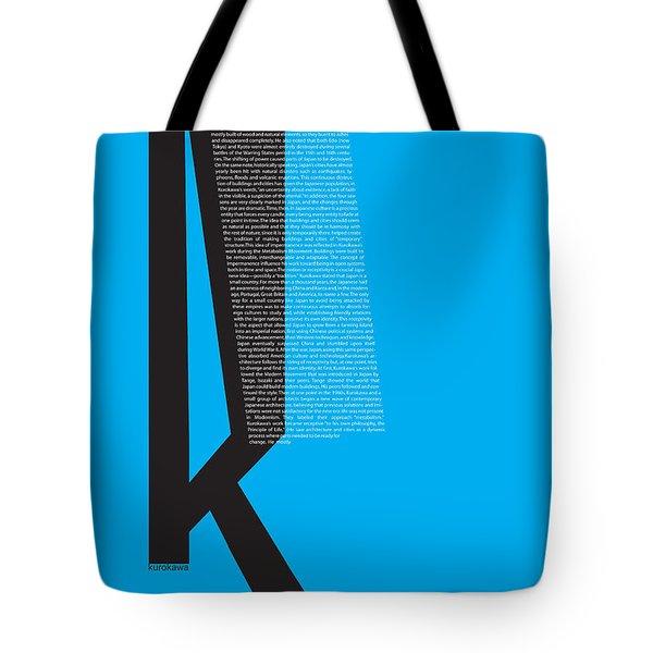 Kurosawa Poster Tote Bag