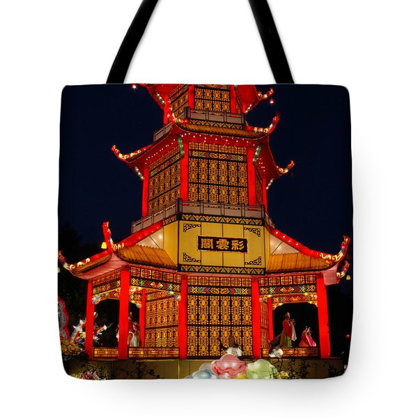 Tote Bag featuring the photograph Lantern Lights by Vivian Christopher