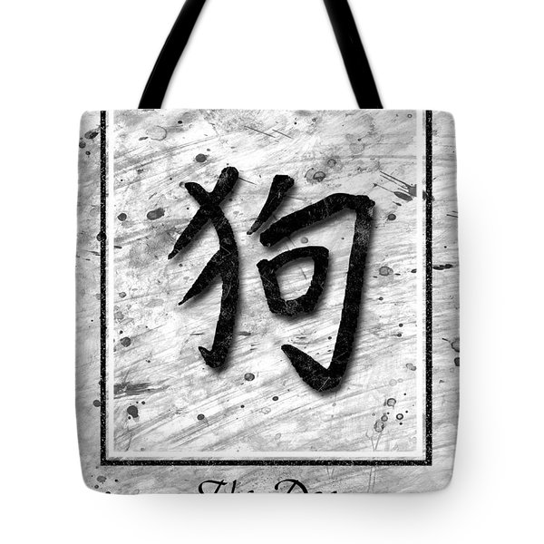 The Dog Tote Bag by Mauro Celotti