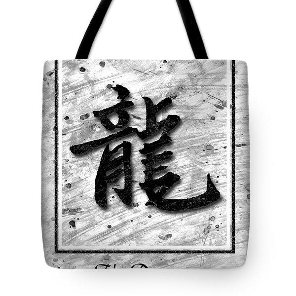 The Dragon Tote Bag by Mauro Celotti