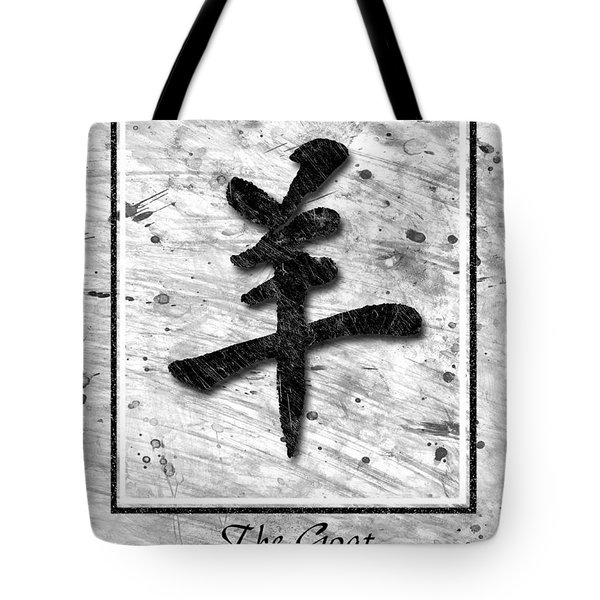 The Goat  Tote Bag by Mauro Celotti