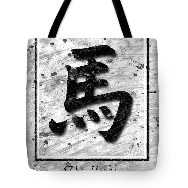 The Horse Tote Bag by Mauro Celotti