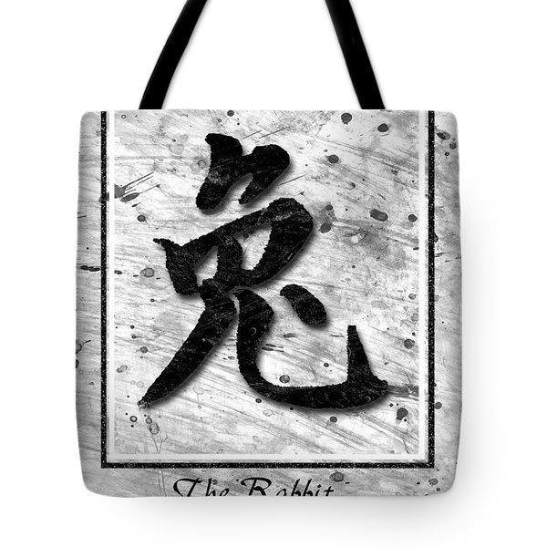 The Rabbit  Tote Bag by Mauro Celotti