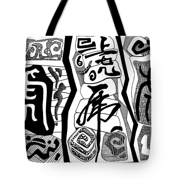 Tiger Chinese Characters Tote Bag