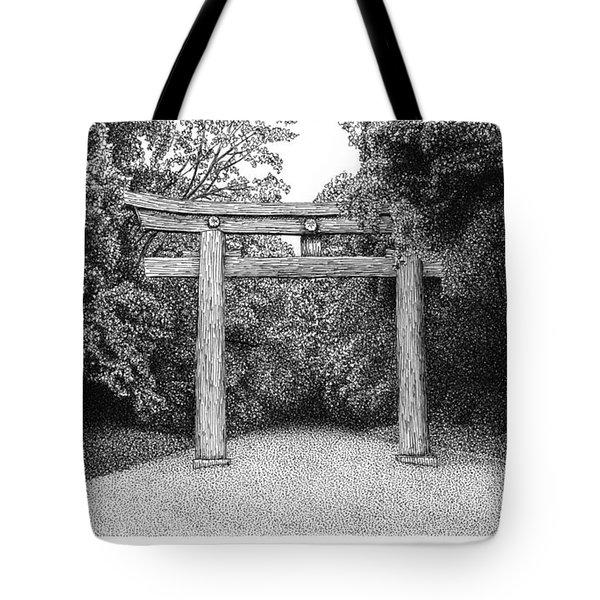 Yoyogi Park Gate Tokyo Tote Bag