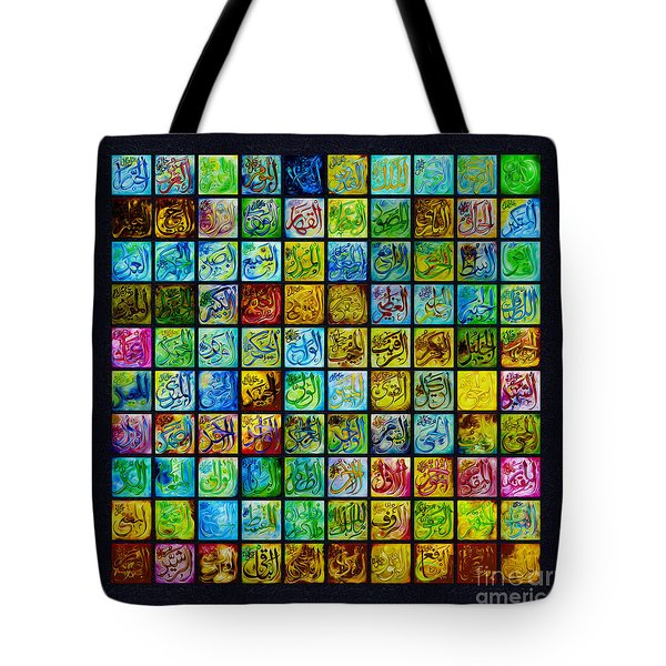 99 Names Of Allah Tote Bag by Gull G