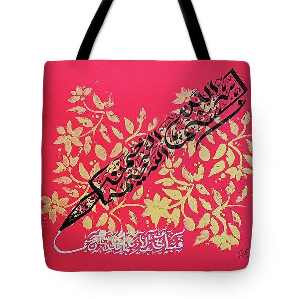 Bismillah Pen Blessings Tote Bag