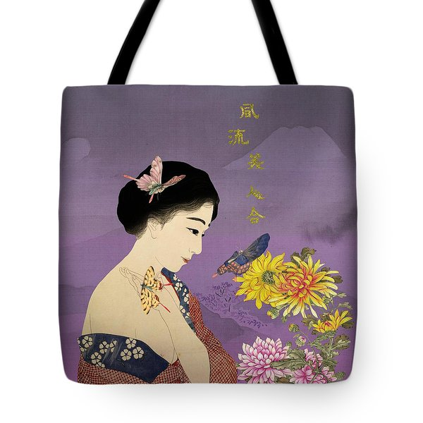 Butterfly Whisperer Tote Bag